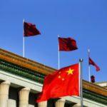 [:ru]Китай подтверждает планы закрыть доступ к зарубежным криптовалютным биржам[:uk]Китай підтверджує плани закрити доступ до зарубіжних бірж криптовалютным[:]
