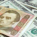Офіційний курс гривні встановлено на рівні 28,00 грн/дол