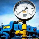 "[:ru]""Нафтогаз"" полностью рассчитался с ЕБРР по кредиту на закупку газа[:uk]""Нафтогаз"" повністю розрахувався з ЄБРР по кредиту на закупівлю газу[:]"