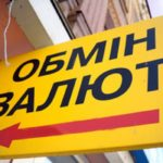 [:ru]Доллар в обменниках подешевел почти на 2%[:uk]Долар в обмінниках подешевшав майже на 2%[:]
