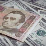 Офіційний курс гривні встановлено на рівні 26,34 грн/дол