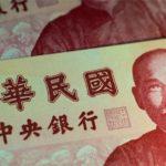 [:ru]Новый президент ЦБ Тайваня выступает за внедрение блокчейна[:uk]Новий президент ЦБ Тайваню виступає за впровадження блокчейна[:]