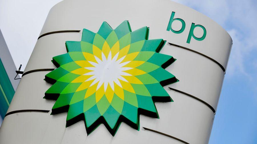 BP рассматривает сотрудничество с блокчейн-компаниями