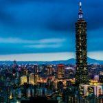 [:ru]Тайвань не будет ужесточать регулирование криптовалют[:uk]Тайвань не буде посилювати регулювання криптовалют[:]