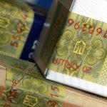 В Украине обновят акцизную марку для табака и алкоголя