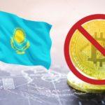 [:ru]Казахстан ужесточает регулирование криптовалют[:uk]Казахстан посилює регулювання криптовалют[:]