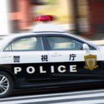 [:ru]Гражданин Китая арестован в Японии за продажу счетов криптовалютных бирж[:uk]Громадянин Китаю заарештований в Японії за продаж рахунків криптовалютных бірж[:]