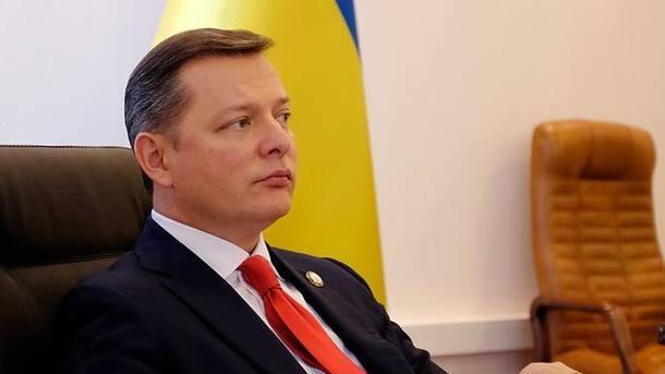 Ляшко розповів, як зупинити трудову міграцію українців