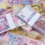 [:ru]Фонд гарантирования с начала года выплатил НБУ 2,7 млрд грн долга[:uk]Фонд гарантування з початку року НБУ виплатив 2,7 млрд грн боргу[:]