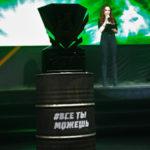 SK Gaming победила на турнире Adrenaline Cyber League 2018 по «CS:GO»