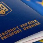 """[:ru]Украина ведет переговоры о безвизе с 61 страной """"белого шенгена""""[:uk]Україна веде переговори про безвизе з 61 країною """"білого шенгену""""[:]"""