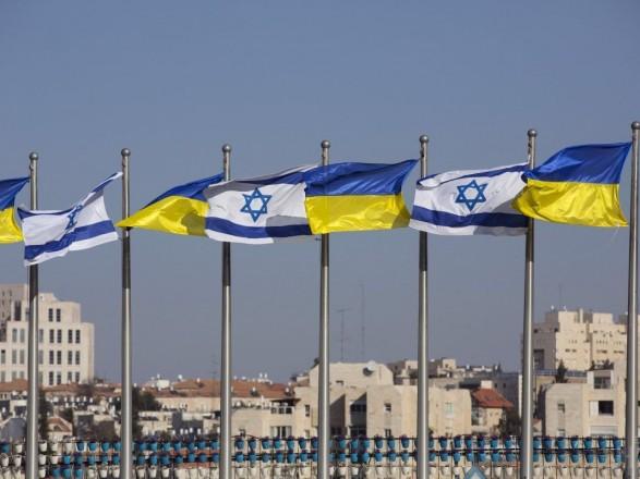 Угода про ЗВТ між Україною та Ізраїлем, повинно бути підготовлено до підписання вже в цьому році