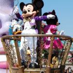 [:ru]Минюст США одобрил сделку Walt Disney и Fox[:uk]Мін'юст США схвалив угоду Walt Disney і Fox[:]