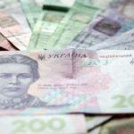 [:ru]За пять месяцев в бюджет поступило на 28% больше ЕСВ[:uk]За п'ять місяців до бюджету надійшло на 28% більше ЄСВ[:]