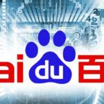 [:ru]Baidu анонсировал блокчейн-платформу для обмена авторскими фотографиями[:uk]Baidu анонсував блокчейн-платформу для обміну авторськими фотографіями[:]