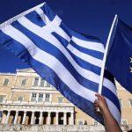 [:ru]Еврогруппа утвердила завершения программы макрофинансовой помощи Греции[:uk]Єврогрупа затвердила завершення програми макрофінансової допомоги Греції[:]