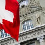 [:ru]Глава ЦБ Швейцарии: блокчейн слишком примитивен[:uk]Глава ЦБ Швейцарії: блокчейн занадто примітивний[:]