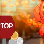 [:ru]Китай намерен бороться с иностранными ICO, привлекающими местных инвесторов[:uk]Китай має намір боротися з іноземними ICO, залучають місцевих інвесторів[:]