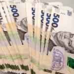 [:ru]Минюст с начала года взыскал более 225 млн грн долгов по зарплате[:uk]Мін'юст з початку року стягнув понад 225 млн грн боргів по зарплаті[:]