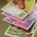 Названі регіони з найвищими зарплатами