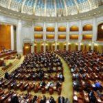 [:ru]Парламент Румынии одобрил проект закона об оффшорных нефтяных периметрах[:uk]Парламент Румунії схвалив проект закону про офшорних нафтових периметрах[:]