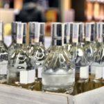 [:ru]Решение МЭРТ о повышении минимальной цены на алкоголь передано на рассмотрение правительства[:uk]Рішення МЕРТ про підвищення мінімальної ціни на алкоголь передано на розгляд уряду[:]