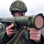 [:ru]В Украине началось серийное производство реактивных огнеметов[:uk]В Україні почалося серійне виробництво реактивних вогнеметів[:]