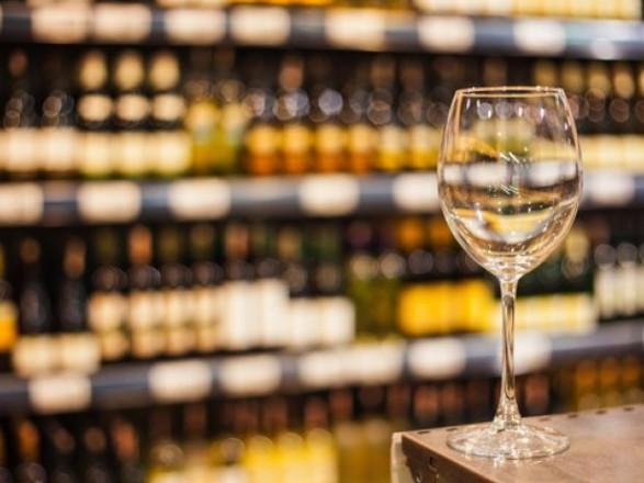 За два роки витрати українців на алкоголь і тютюн зросли майже на 60% – статистика