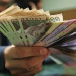[:ru]Детенизация зарплат: за семь месяцев доначислено 167 млн грн ЕСВ[:uk]Детінізація зарплат: за сім місяців донараховано 167 млн грн ЄСВ[:]