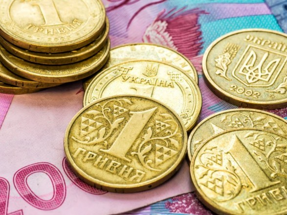 Казначейство перечислило 110 млн грн на выплату пенсий
