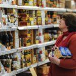 [:ru]МЭРТ озвучил ожидания по инфляции на конец года[:uk]МЕРТ озвучив очікування щодо інфляції на кінець року[:]