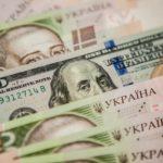 [:ru]НБУ продал на аукционе 28 млн долларов для стабилизации гривны[:uk]НБУ продав на аукціоні 28 млн доларів для стабілізації гривні[:]