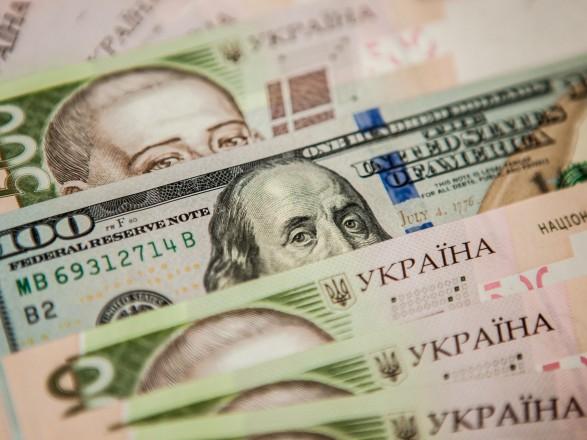 НБУ продав на аукціоні 28 млн доларів для стабілізації гривні