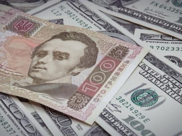 Официальный курс гривны установлен на уровне 26,96 грн/доллар