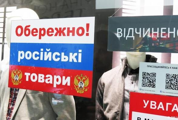 Турчинов выступает за введение уголовной ответственности за закупку товаров в России