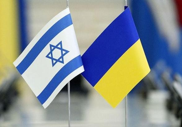 Україна та Ізраїль закінчили юридичну перевірку тексту про ЗВТ