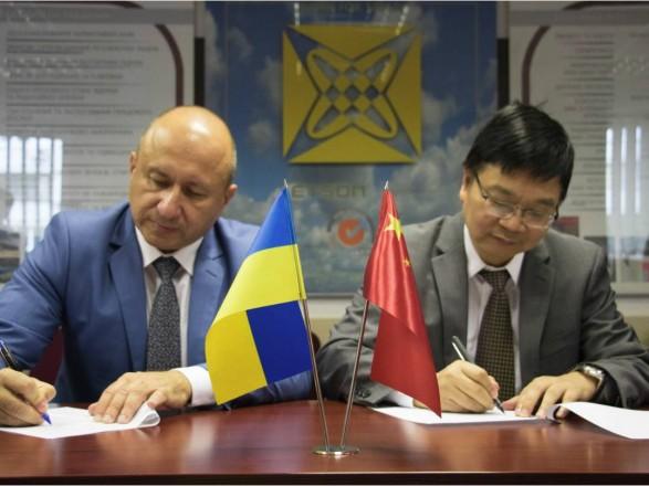 Україна і Китай підписали новий меморандум у сфері мирного атома