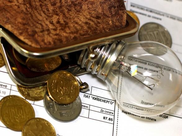У червні середній рахунок українця за комуналку складав 605 грн