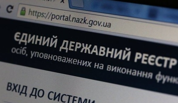 И.о. председателя ГФС задекларировал квартиру в Киеве и 200 тысяч гривен наличными