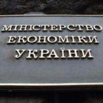[:ru]МЭРТ надеется на изменения в бюджет для создания Экспортно-кредитного агентства[:uk]МЕРТ сподівається на зміни в бюджет для створення Експортно-кредитного агентства[:]