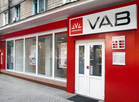 НАБУ відкрило справу проти Vab Банку, яке вже було закрито через відсутність складу злочину – ЗМІ