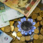 """[:ru]""""Нафтогаз"""": на газ для населения ушло 230 млрд грн скрытых субсидий[:uk]""""Нафтогаз"""": на газ для населення пішло 230 млрд грн прихованих субсидій[:]"""