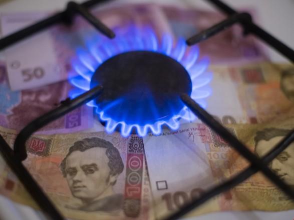 Нацбанк зберіг прогноз по зростанню цін на газ