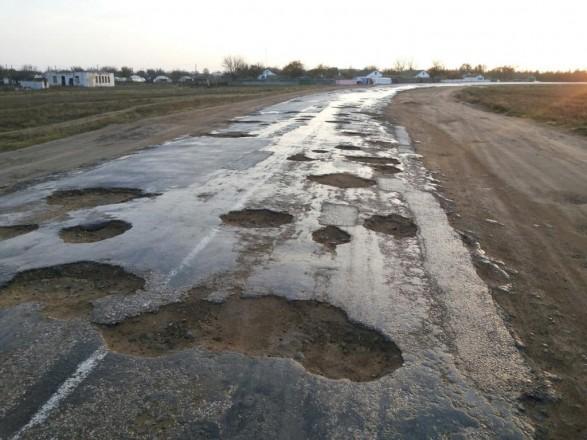 Названа область, которая стала аутсайдером по ремонту дорог