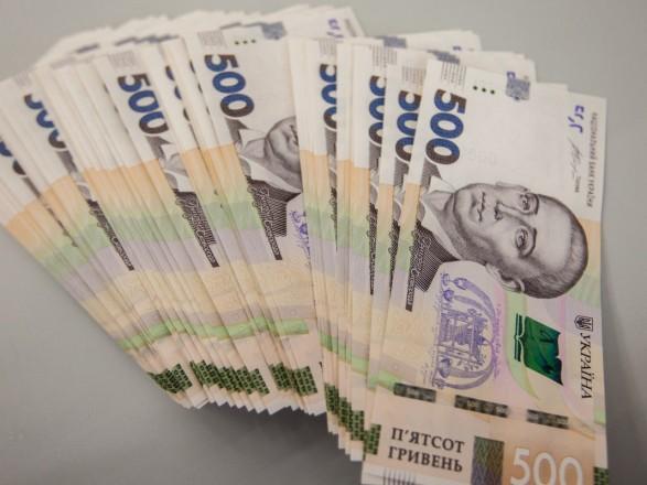 НБУ хочет разрешить выплачивать зарплату наличными в сумме более 50 тыс. грн