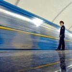 [:ru]В Киеве могут временно закрыть на вход три центральные станции метро[:uk]У Києві можуть тимчасово закрити на вхід три центральні станції метро[:]