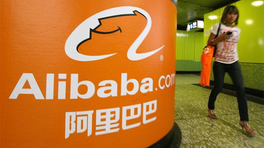 Alibaba патентує платформу для керованих смарт-контрактів