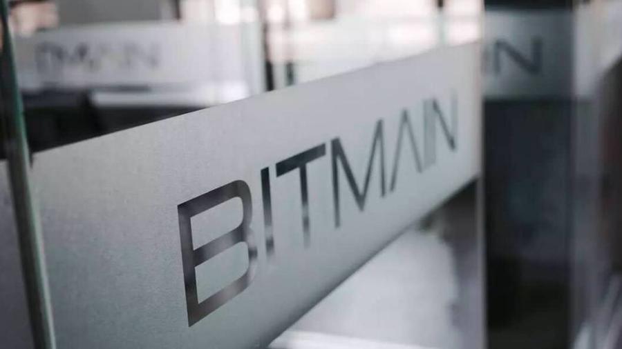 Bitmain купила компанію-розробника гаманця Telescope для BCH