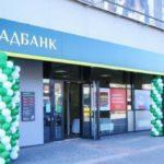 [:ru]Дело Ощадбанка: шестеро подозреваемых выплатили залог[:uk]Справа Ощадбанку: шестеро підозрюваних виплатили заставу[:]
