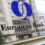 [:ru]ЕБРР утвердил новую стратегию для Украины на 2018-2023 годы[:uk]ЄБРР затвердила нову стратегію для України на 2018-2023 роки[:]